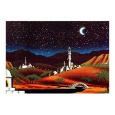 Mondo Presepi Fondale Arabo metallizzato Cm 100x70 -723B