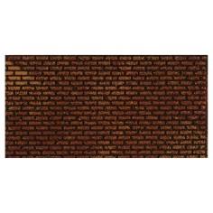 Pannello colorato in sughero a mattoni piccoli cm 33x16,5x1